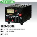 日動工業 DC/DCコンバーター KD-30G (DC24⇒DC13.8V) MAX32A出力
