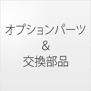 精和産業(セイワ) ダックビルチェック弁セット(SGL-3用) 497827