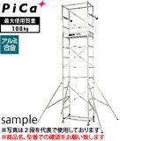 【】 pika 【激活塔】ATL-3A[【臺數限定】 ピカ(Pica) 【ハッスルタワー】 ATL-3A 【在庫有り】[配送制限商品]]