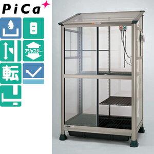ピカ(Pica)アルミ製洋らん栽培用温室ランハウスFAL-1811BLライトブロンズ[大型・重量物]