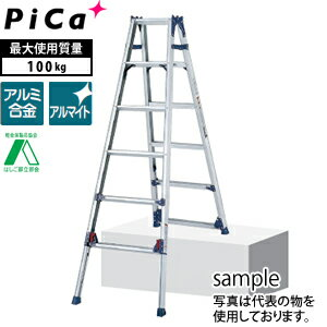 ピカ(Pica) アルミ伸縮脚立(はしご兼用) SCL-210A [個人宅配送不可]