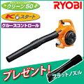 RYOBI201507-067---[K3]