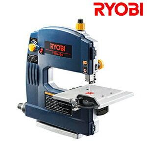RYOBI201507-065