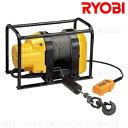 リョービ(RYOBI)電動ウインチWIM-150ワイヤー40M最大吊揚荷重:150kg
