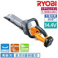 RYOBI201507-082