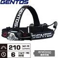 GENTS(ジェントス)GT-101DLEDヘッドライト【在庫有り】【あす楽】