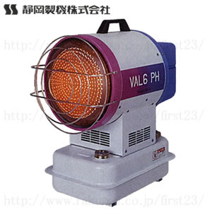静岡製機 赤外線オイルヒーター バルシックス VAL6PH 周波数:50Hz(東日本用) [個人宅配送不可]:セミプロDIY店ファースト