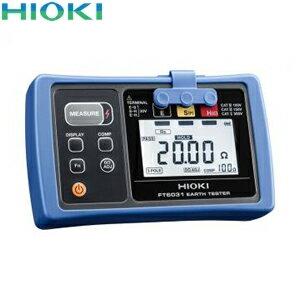 現場に強い、防塵・防水性能と堅牢性、汚れても洗える国際保護等級: IP67HIOKI(日置電機) FT603...
