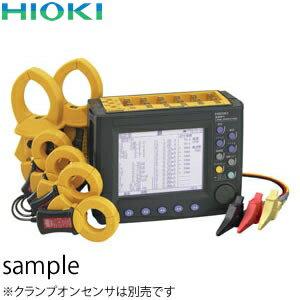 漏電・電源異常・電力 を1台で同時に監視HIOKI(日置電機) 3351 電源ラインモニタ(本体のみ)