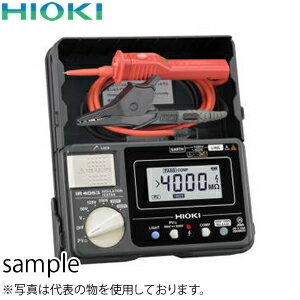特殊用途・絶縁抵抗計HIOKI(日置電機) IR4053-11 絶縁抵抗計(スイッチ付きリード付属)