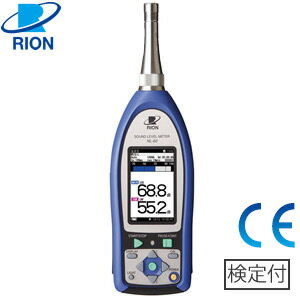 リオン(RION) NL-62 精密騒音計(低周波音測定機能付) 検定付