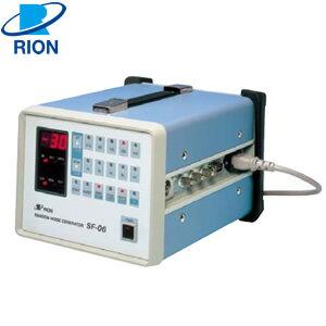 リオン(RION) SF-06 雑音信号発生器