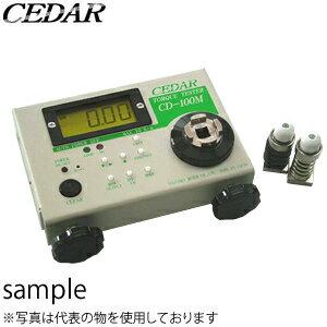 杉崎計器(CEDAR) CD-100M ツール管理用トルクテスタ [測定範囲:0.10〜10N・m]:セミプロDIY店ファースト