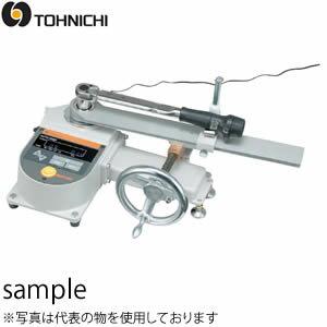 東日製作所 DOTE50N3 トルクレンチテスタ