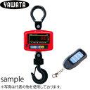 八幡計器 HJA-1t デジタルクレーンスケール チャンピオン ひょう量:1t リモコン付
