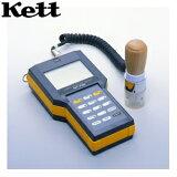 ケット科学(Kett) MT-700 木材水分計