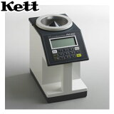 ケット科学(Kett) PM-650 穀類水分計※測定物確認必須