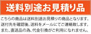 鎌倉製作所ルーフファン耐圧防爆形低騒音形給気形RFS-914NDモーター仕様:3φ・200V・8P・2.2kW周波数選択ファン径:91.4cm[送料別途お見積り]