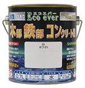 ニッペ 水性ペンキ エコエバー1.6L
