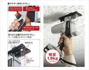 パナソニック充電角穴カッター14.4V/4.2AhEZ4543LS2S-B(黒)(電池2個・充電器・ケース付)【在庫有り】【あす楽】
