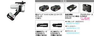 パナソニック充電角穴カッター14.4V/4.2AhEZ4543LS2S-B(黒)(電池2個・充電器・ケース付)【在庫有り】