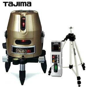 タジマ レーザー墨出し器 GT3Z-ISET 受光器・三脚付セット【在庫有り】【あす楽】:セミプロDIY店ファースト