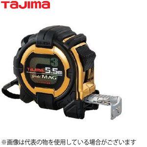 タジマ コンベックス G3ゴールドロックマグ爪−25 5.5m メートル目盛 G3GLM25-55BL