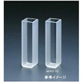 テラオカ 分光光度計用ガラスセル APX2-10-2 [マッチングセル2個入] :16-0904-24