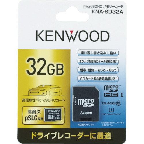 カーナビ・カーエレクトロニクス, ドライブレコーダー  SD KNASD32A 32GBKNA-SD32A TR-1148934