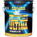 ■Linda アルティマ 18kg 〔品番:MC10〕[TR-1896860][送料別途見積り][法人・事業所限定][外直送]