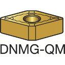 ■サンドビック T-Max P 旋削用ネガ・チップ 1115(10個) DNMG [TR-3589854×10]