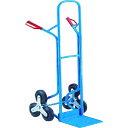 セミプロDIY店ファーストで買える「■KAISER スチール三輪階段昇降機 200kg[品番:724298][TR-4946910]」の画像です。価格は24,629円になります。