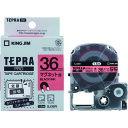 ■キングジム テプラPROテープ マグネット赤/黒文字 SJ36R (...
