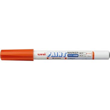 ■uni アルコールペイントマーカー 細字 橙 PXA210.4 三菱鉛筆(株)[TR-7924143]