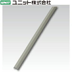 ユニット 866-58 ソフトガードクッション L字型小 グレー 小:34×34×900mm NBR [代引不可商品]