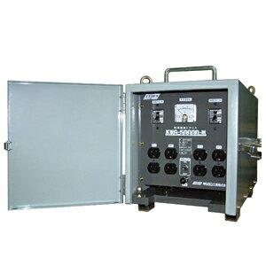 キシデン工業 防雨型絶縁変圧器 KWG-5000D-N