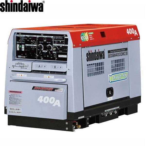 やまびこ(新ダイワ) ディーゼルエンジン発電機兼用溶接機 DGW400DMC-I