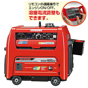 やまびこ(新ダイワ)<br /> ガソリンエンジン溶接機 EGW185M-IRC