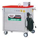 やまびこ(新ダイワ) 高圧温水洗浄機 JMH814P-A 5...