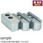 アーム産業(ARM) 豊和工業用生爪(豊和用) 小径 [油圧・エアーチャック用] HO27M10S