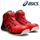 アシックス 安全靴 ウィンジョブ FCP304 Boa 1271A030-600 カラー:クラシックレッド×ブラック 安全靴【在庫有り】【あす楽】