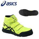 アシックス(asics) 安全靴 ウィンジョブ CP601 ...