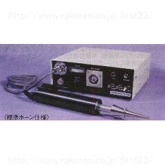 電動工具 本多電子 超音波カッター 超音波ウェルダー 品番SONAC-150