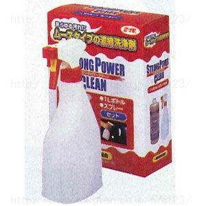 鈴木油脂工業 洗浄剤 ストロングパワークリーン 1L(1個) 品番S-2208
