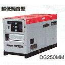 発電機 新ダイワ工業 ディーゼルエンジン発電機 超低騒音型(50Hz) 品番DG600MM 50Hz
