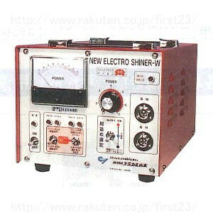 ケミカル山本 溶接焼取機 NEWエレクトロシャイナーW 品番DN0402