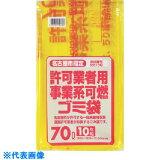 ■サニパック 名古屋市事業系可燃ごみ袋70L10枚(0.04)《20冊入》[品番:G8D][TR-1350972×20][送料別途見積り][法人・事業所限定][掲外取寄]