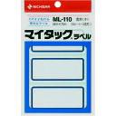 ■ニチバン マイタックラベル ML-110《10個入》〔品番:ML-1...