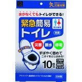 ■KOKUBO 緊急簡易トイレ 10回分 〔品番:KM-012〕[TR-1487105]