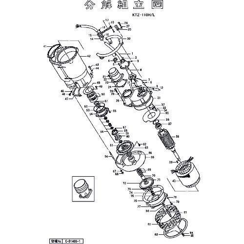 お気にいる ツルミ モータブラケット 品番:801-05025523-9 TR-1523606 送料別途見積り 法人 事業所限定 外直送, エサシグン:0b7212aa --- gbo.stoyalta.ru
